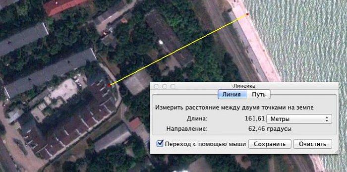 Нажмите на изображение для увеличения Название: Screen Shot 2011-03-08 at 15.37.38.jpg Просмотров: 468 Размер:52.9 Кб ID:3190