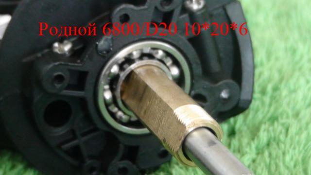 Название: DSC01468_новый размер.jpg Просмотров: 640  Размер: 25.4 Кб