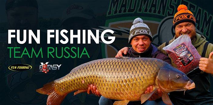 Нажмите на изображение для увеличения Название: funfishing.jpg Просмотров: 6 Размер:116.5 Кб ID:178890