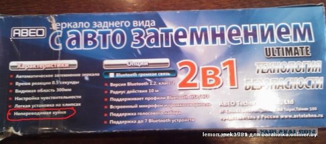 Название: post-3-13057157553941.jpg Просмотров: 114  Размер: 34.5 Кб