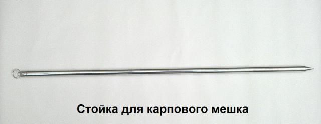 Название: Стойка.jpg Просмотров: 618  Размер: 13.3 Кб