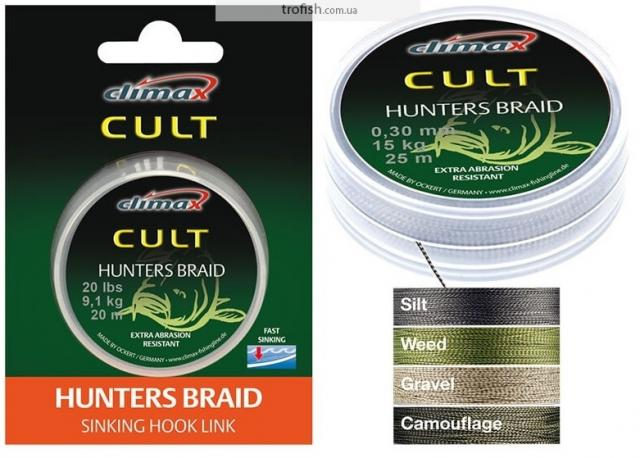 Название: povodkovyy-material-climax-cult-hunters-braid-weed.jpg Просмотров: 262  Размер: 48.6 Кб