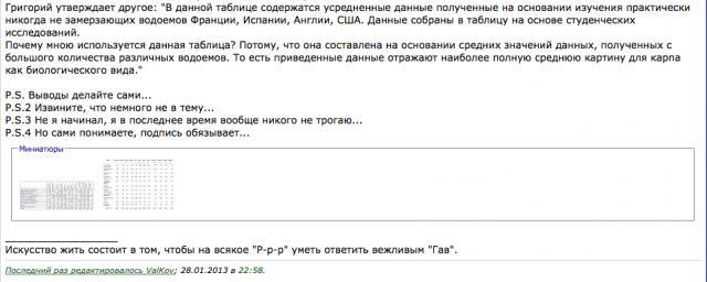 Название: Снимок экрана 2013-02-06 в 9.15.33.jpg Просмотров: 198  Размер: 29.6 Кб