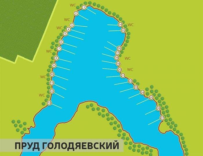 Нажмите на изображение для увеличения Название: карта секторов.jpg Просмотров: 5 Размер:49.4 Кб ID:188228