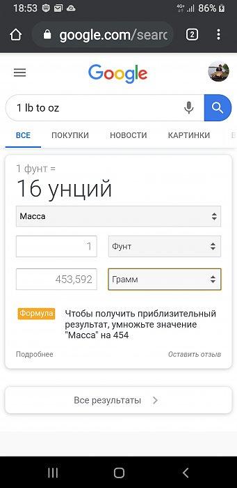 Нажмите на изображение для увеличения Название: Screenshot_20200604-185354_Chrome.jpg Просмотров: 73 Размер:53.8 Кб ID:172944