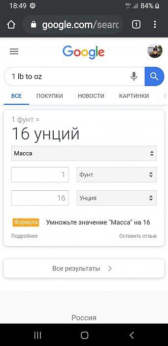 Нажмите на изображение для увеличения Название: Screenshot_20200604-184906_Chrome.jpg Просмотров: 17 Размер:48.2 Кб ID:172945