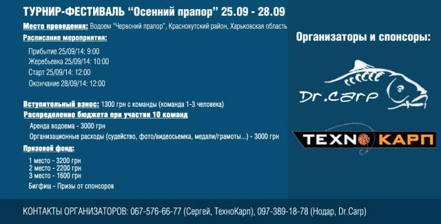 Название: banner-base_05.jpg Просмотров: 50  Размер: 33.6 Кб