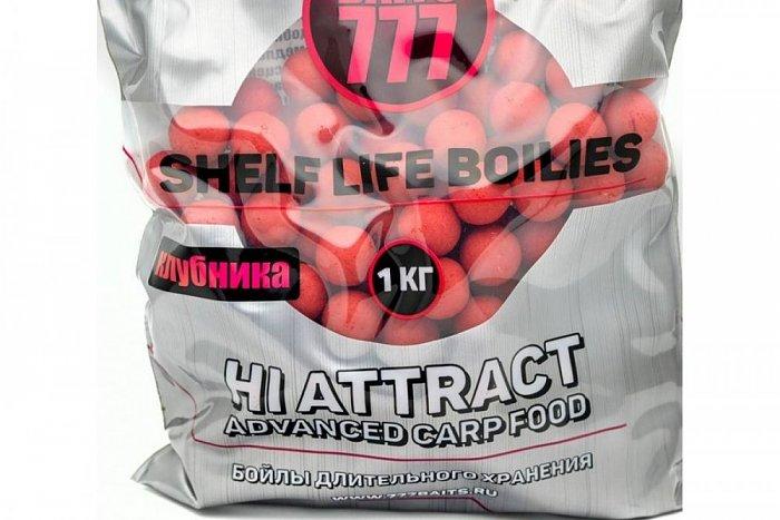 Нажмите на изображение для увеличения Название: lihonosovy-strawberry-klubnika-20mm-1kg-1200x800.jpg Просмотров: 0 Размер:95.1 Кб ID:154962