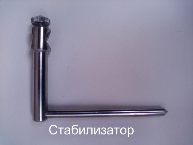 Нажмите на изображение для увеличения Название: стабилизатор.jpg Просмотров: 599 Размер:17.8 Кб ID:109082